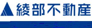 広島市南区段原のアパート・賃貸マンションなら綾部不動産にお任せください。